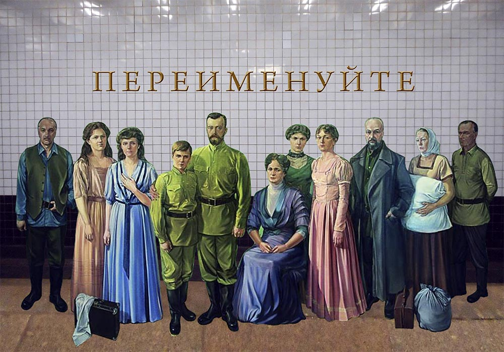 a history of the rule of romanovs in russia and the october revolution